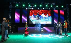 19 - 21st Inaugural Program & Curtain Raiser Event