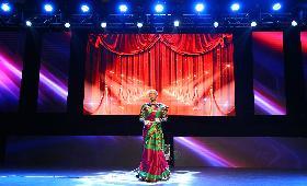 21st Inaugural Program & Curtain Raiser Event