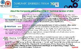 3rdTechnical Seminar and Curtain Raiser for 7th TICE and 1st Engineering ExcellenceAwards