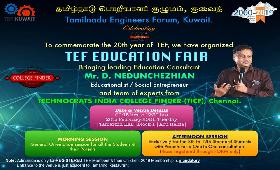 4 - TEF 2019 - EVENT FLYERS