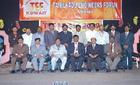 TEF Music - 2009